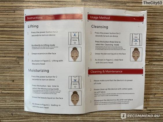 Ультразвуковой прибор для чистки лица CPJ-618 Sonic Skin Scrubber фото