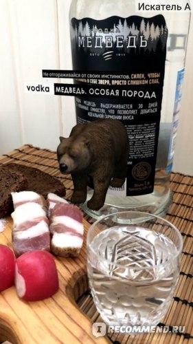 """Водка ООО """"Тульский винокуренный завод 1911"""" """"Медведь"""" фото"""