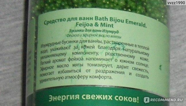 Средство для ванн Fresh Juice Бусинки Изумруд Фейхоа и эфирное масло мяты фото