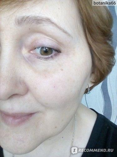 Крем для лица Невская косметика Гиалуроновый фото