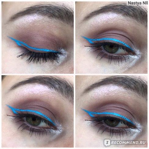 Голубая стрелка
