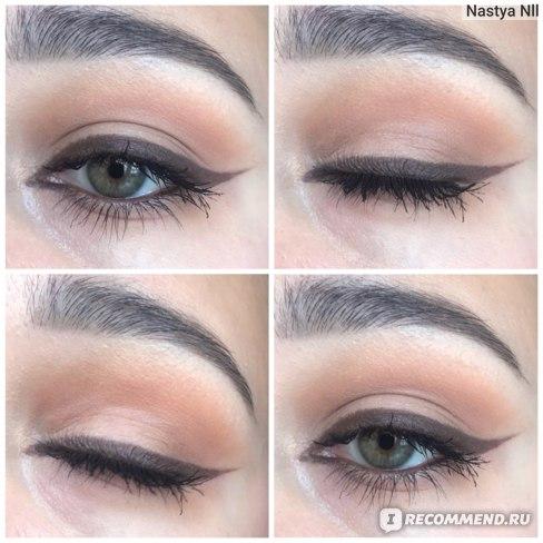 Карандаш для глаз Lamel Professional Eye Gel Liner