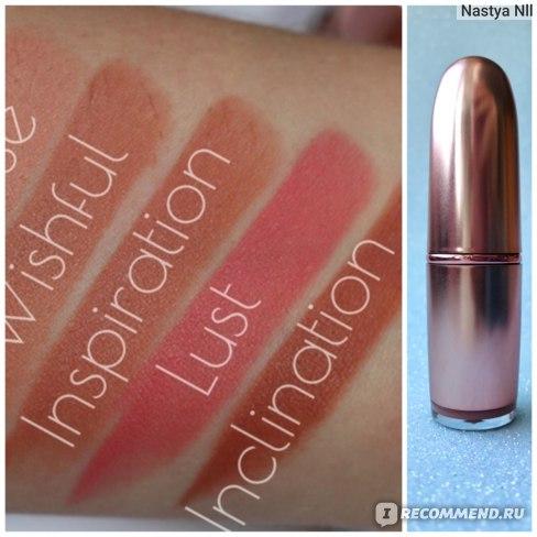 Губная помада Makeup Revolution Iconic matte nude revolution lipstick фото