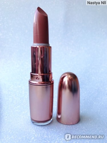 Makeup Revolution Iconic matte nude Inclination