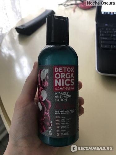 Тоник для лица Natura Siberica DETOX ORGANICS KAMCHATKA Miracle anti-acne lotion фото