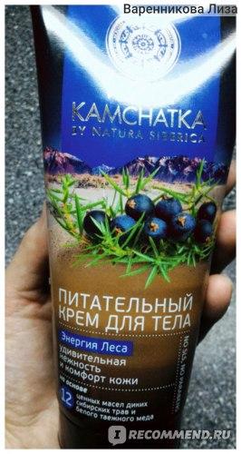 """Крем для тела Natura Siberica KAMCHATKA Питательный """"Энергия леса"""" фото"""