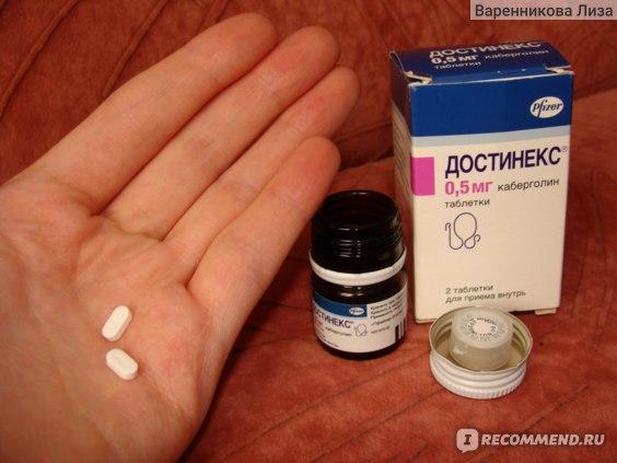 Ингибитор секреции пролактина Pfizer Достинекс фото