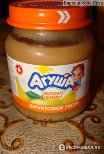 Пюре Агуша Яблоко-Банан фото