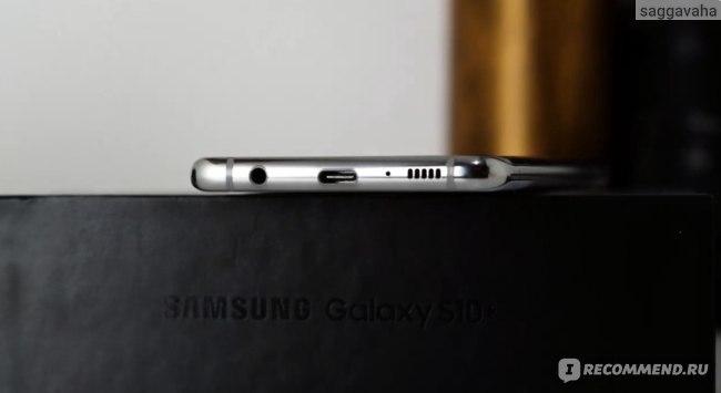 Samsung Galaxy S10 Plus - нижняя грань, динамик и 3,5-порт