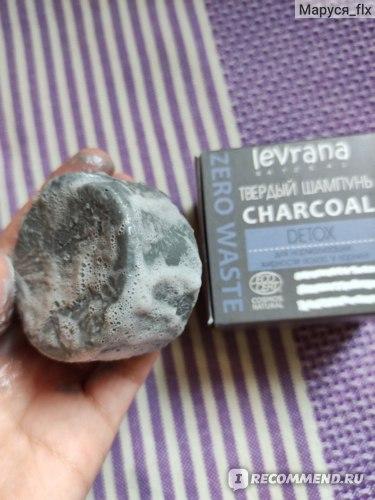 """Твердый шампунь Levrana """"Charcoal detox"""" отзывы"""