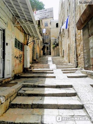 Улицы Иерусалима в мусульманском квартале. По пути к Храму Гроба Господня