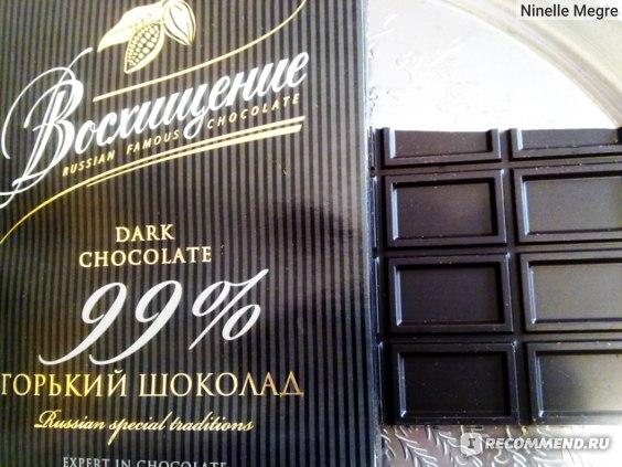 Шоколад   Восхищение 99% фото