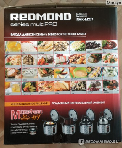 Redmond Мультикухня: инфо с упаковки