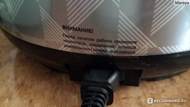 Redmond Мультикухня: шнур и корпус-пылесборник: специально не стала протирать - к нему быстро липнет любая пыль