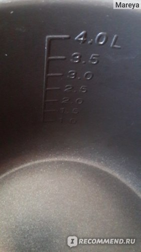 Redmond Мультикухня: отметки внутри чаши