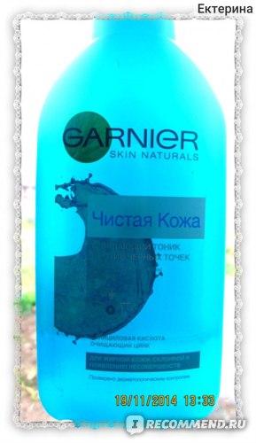 Тоник Garnier Чистая Кожа Очищающий против черных точек фото