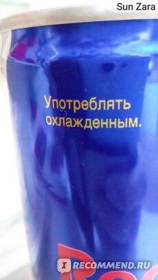 Напиток энергетический Red Bull  фото