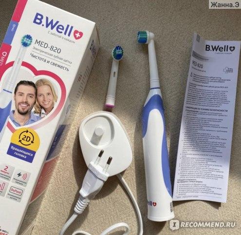 Электрическая зубная щетка B.Well MED-820 фото