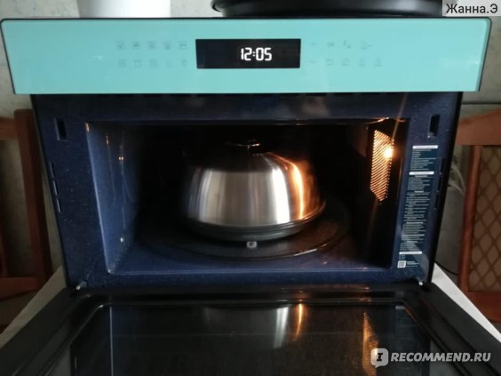 Микроволновая печь Samsung MC35R8088LN фото