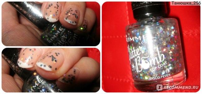 Лак для ногтей Rimmel  Glitter Bomb Top Coat фото