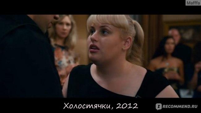 Идеальный голос (2012, фильм) фото