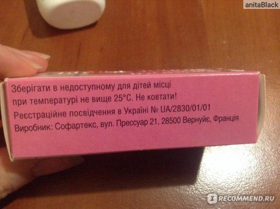 Антибиотик Изофра Фрамицетин фото