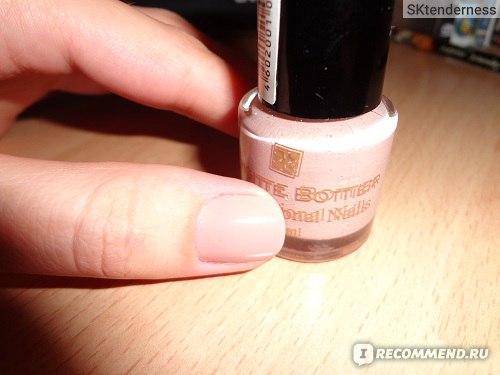 Лак для ногтей Brigitte Bottier фото