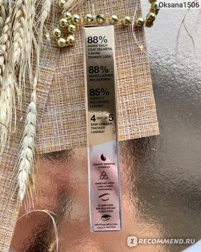 Объемная тушь для ресниц Max Factor Divine Lashes фото