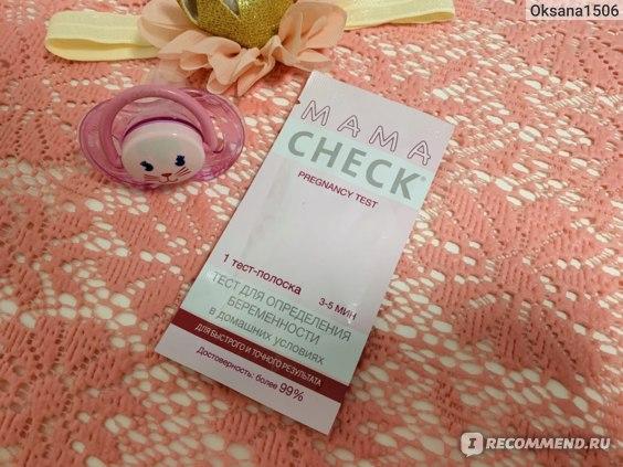 Тесты на беременность  Mama check фото