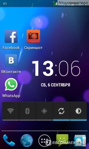 Мобильный телефон Jiayu F1 WCDMA 3G фото