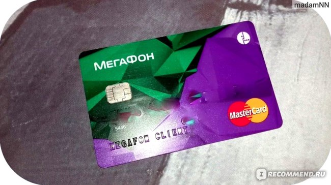 Изображение - Что такое кэшбэк на банковской карте сбербанка lHomENOyjZyc3JBggy1Zw