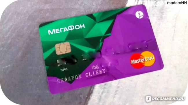 Изображение - Что такое кэшбэк на банковской карте сбербанка xTdGdGJJRvIBoKB0QhNkg