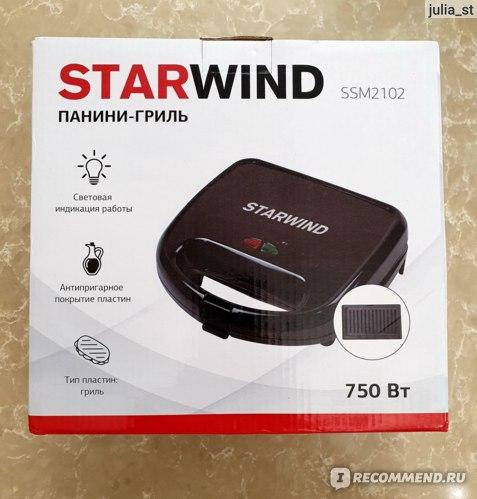 Сэндвичница StarWind SSM2102