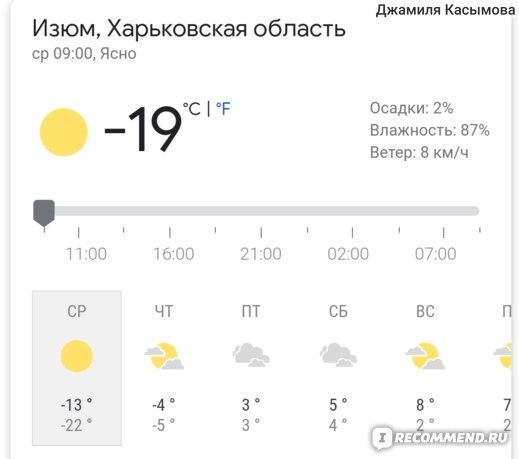 Сегодня морозненько