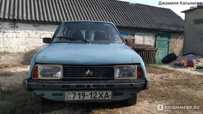 Citroen Oldcit club - 1992