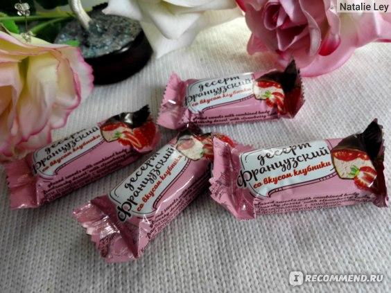 Конфеты Невский Кондитер десерт английский шоколадно банановый отзывы