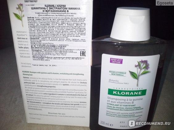 Шампунь Klorane с экстрактом хинина и витаминами В фото