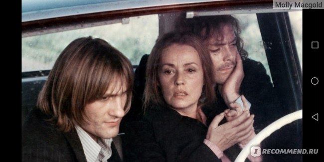 Вальсирующие  (1974, фильм) фото