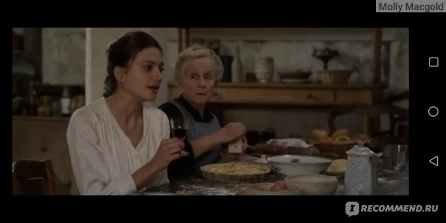 Запах мандарина / L'odeur de la mandarine (2015, фильм) фото