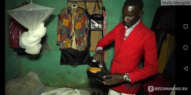 Стиляги из Конго (2015, фильм) фото