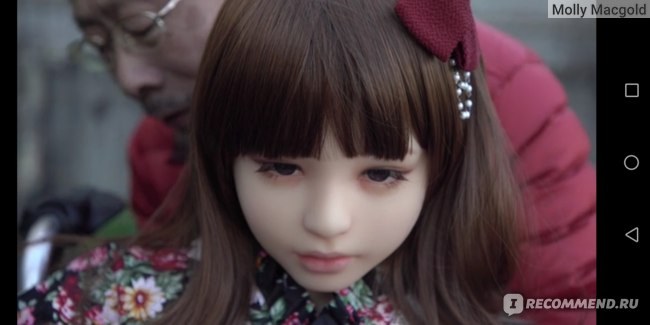 Моя жена – кукла (2018, фильм) фото
