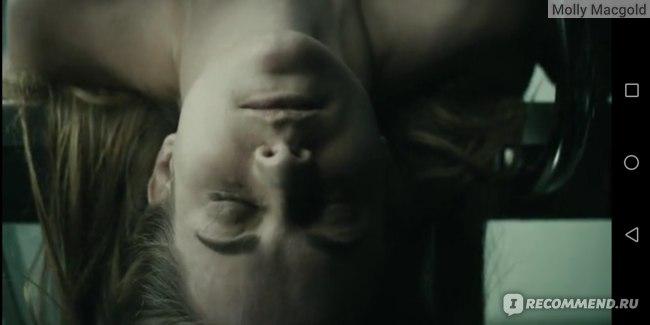 Труп Анны Фритц / El cadáver de Anna Fritz (2015, фильм) фото