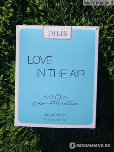 """Dilis """"Love in the air"""" фото"""