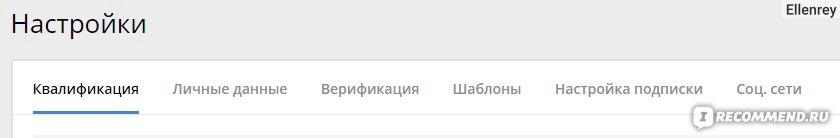 Сервис образовательных услуг Автор 24 (author24.ru) фото