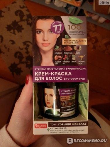"""Стойкая крем-краска для волос ФИТОкосметик натуральная """"Народные рецепты"""" фото"""