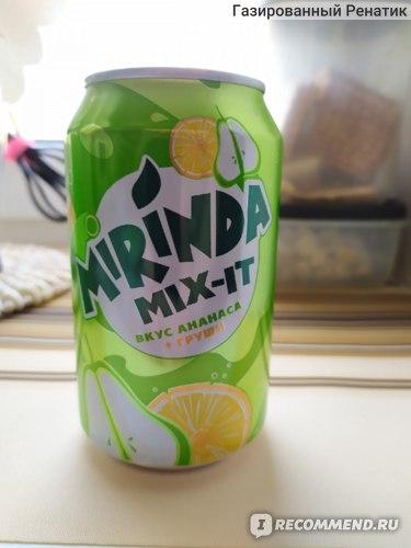 Газированная вода Mirinda Mix It со вкусом ананаса и груши фото