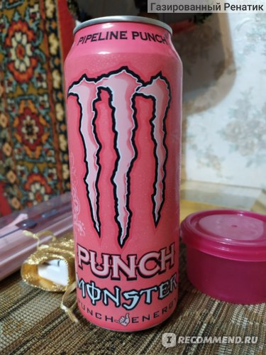 Энергетический напиток Monster energy Punch monster Pipeline punch фото