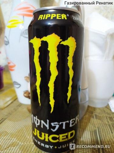 Энергетический напиток Monster Energy Ripper фото