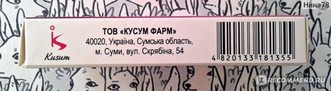 упаковка, информация