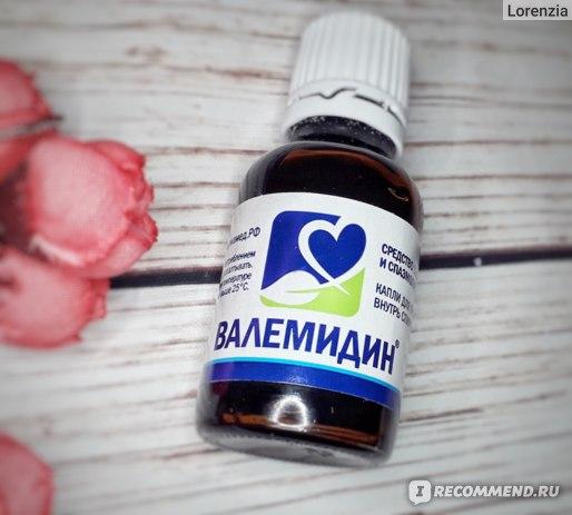 """Успокоительное средство ООО """"Фармамед"""" Валемидин фото"""